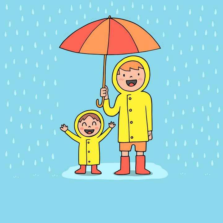 卡通身穿黄色雨衣的父子打着雨伞png图片免抠eps矢量素材