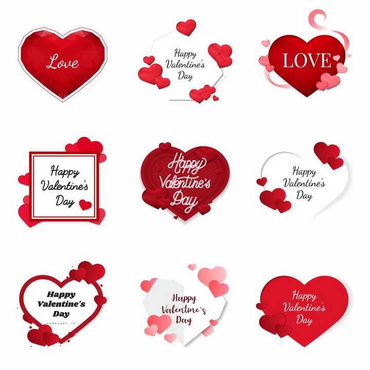 9款情人节红心心形文本框标题框装饰png图片免抠eps矢量素材