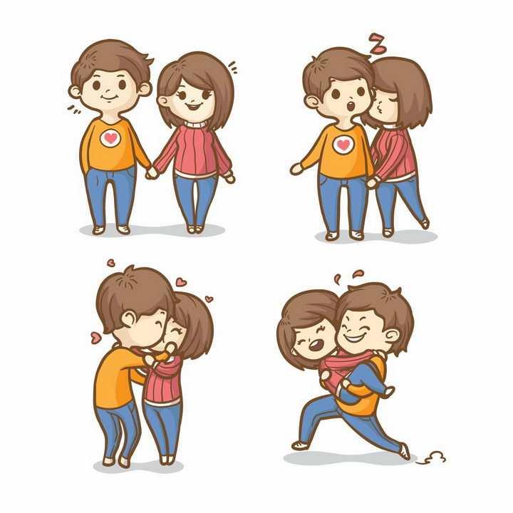 4款手牵手亲吻拥抱的卡通情侣情人节png图片免抠eps矢量素材