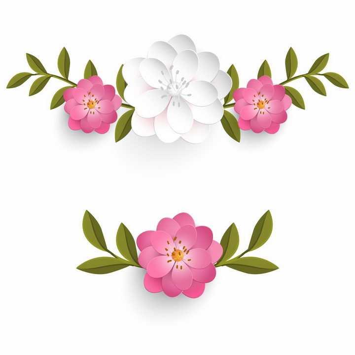 2款枝头上的白色和玫红色花朵装饰png图片免抠eps矢量素材
