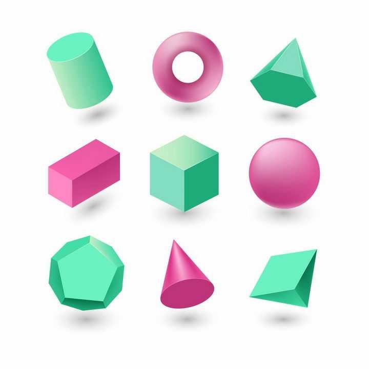 9款纯色圆柱体立方体球体圆锥体等立体形状图片png免抠素材