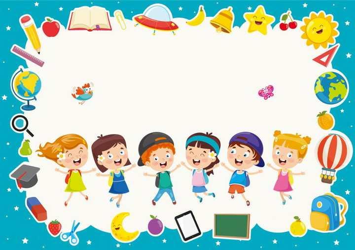 手牵手跳起来的卡通小朋友和各种学习用品文本框png图片免抠矢量素材