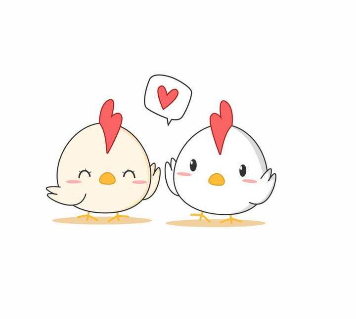 两只正在谈恋爱的卡通小鸡情侣情人节png图片免抠eps矢量素材