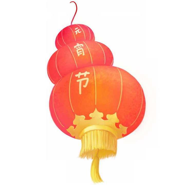 三个串在一起的元宵节红灯笼png图片免抠素材
