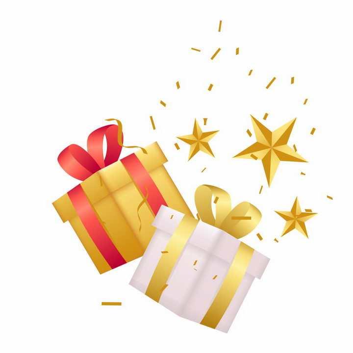 金色和白色的礼物盒和五角星装饰png图片免抠矢量素材