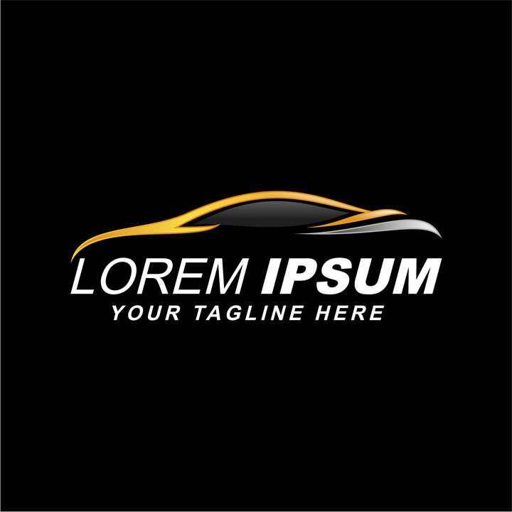 黄色银色线条跑车汽车轮廓logo设计方案png图片免抠矢量素材