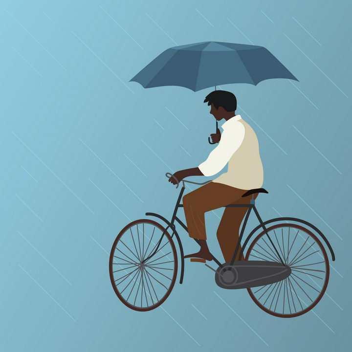 扁平化风格打着雨伞骑自行车的男人png图片免抠eps矢量素材