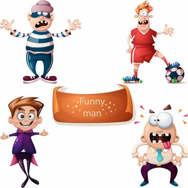 4款搞笑风格的卡通男人png图片免抠矢量素材