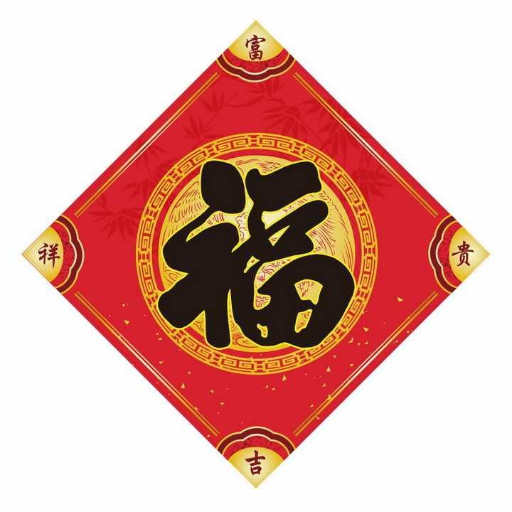 传统新年春节张贴的福字贴纸扫福字图片免抠AI矢量素材