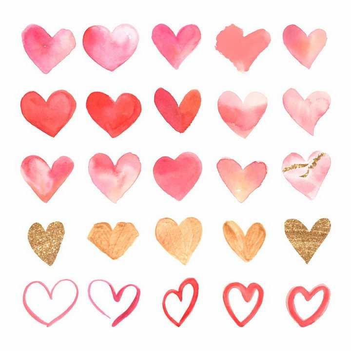 25款水彩画风格的手绘红心和心形符号图案png图片免抠eps矢量素材