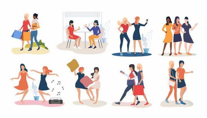 8款扁平插画风格购物跳舞玩乐的闺蜜png图片免抠矢量素材