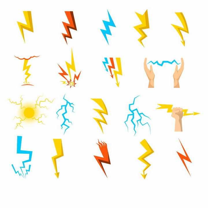 19款各种形状的闪电标志符号图案图片png免抠素材
