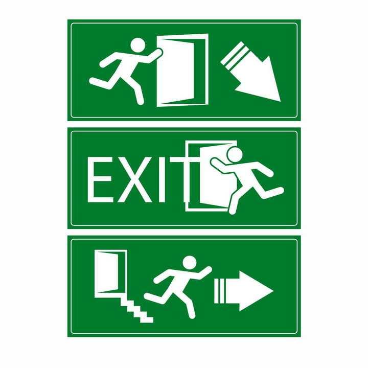 3款绿色紧急逃生出口标志指示牌png图片免抠矢量素材