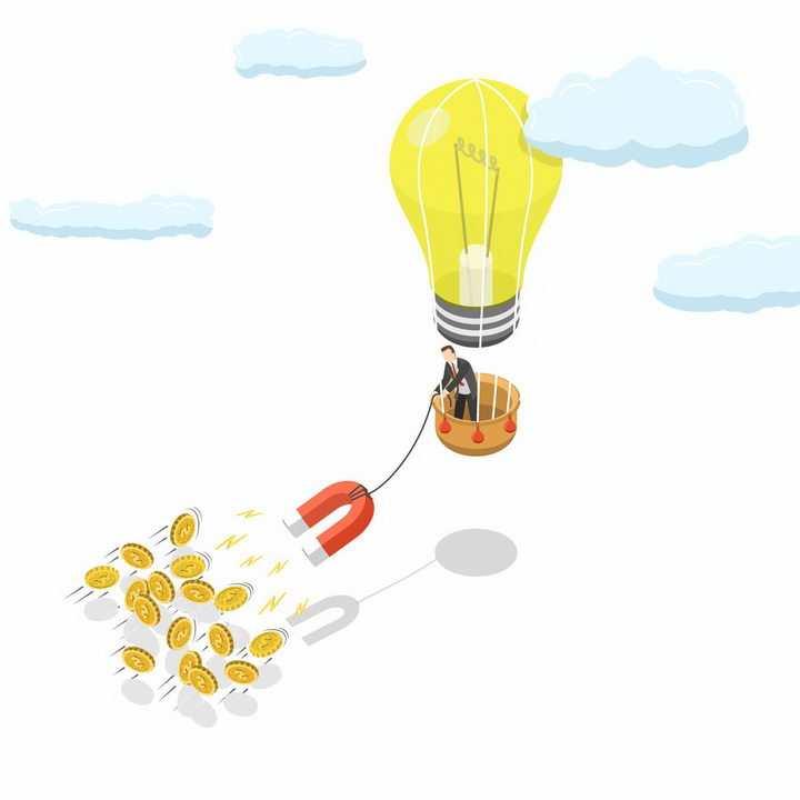 商务人士坐电灯泡热气球磁铁吸引金币象征了好的创意可以吸引投资资金png图片免抠矢量素材