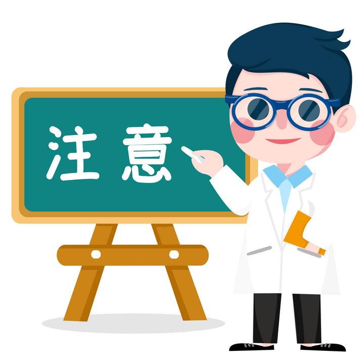 身穿白大褂的卡通医生站在黑板前注意事项png图片免抠素材 健康医疗-第1张