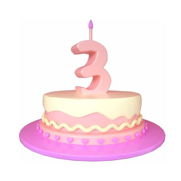 C4D风格3周岁生日快乐蛋糕png图片免抠素材