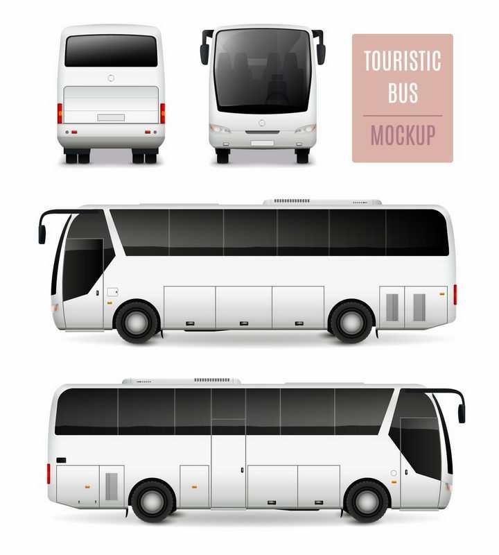 白色长途汽车大巴车侧视图前后视图png图片免抠矢量素材