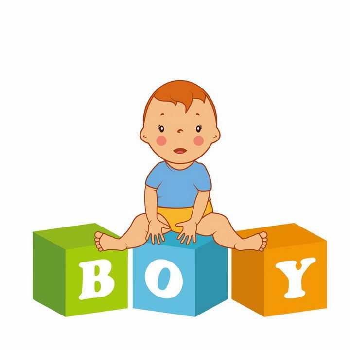 坐在BOY方块上的卡通小男孩婴儿png图片免抠素材