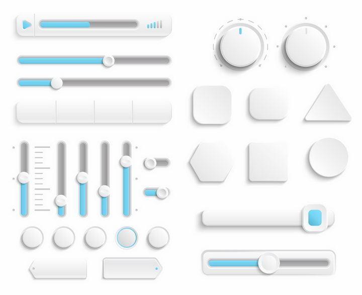 唯美风格蓝色和白色旋钮开关按钮和调节按钮png图片免抠矢量素材 按钮元素-第1张
