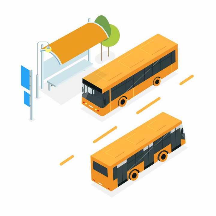 黄色公共汽车和候车亭png图片免抠矢量素材