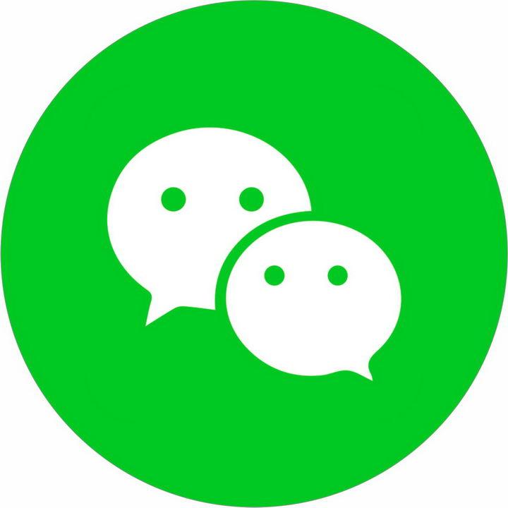 圆形绿底微信logo标志图标png图片免抠素材 标志LOGO-第1张