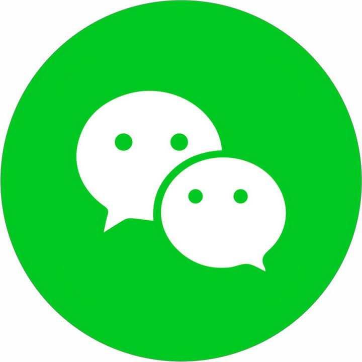 圆形绿底微信logo标志图标png图片免抠素材