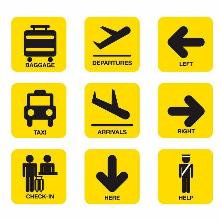 各种机场航站楼标志指示牌png图片免抠矢量素材