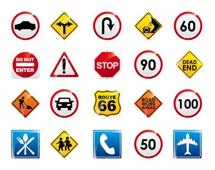 各种道路指示标志限速施工标志牌png图片免抠矢量素材 交通运输-第1张
