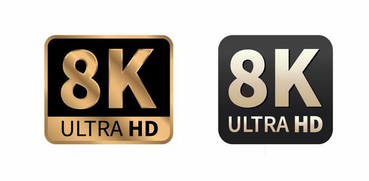 2款8K分辨率超高清视频技术图标png图片免抠矢量素材 IT科技-第1张