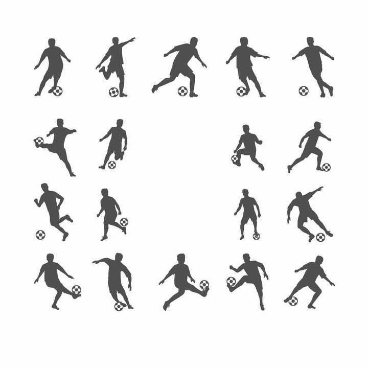 18款踢足球的运动员球员剪影png图片免抠矢量素材