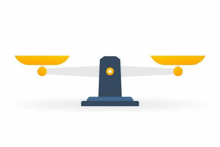 扁平化风格黄色托盘天平秤png图片免抠矢量素材