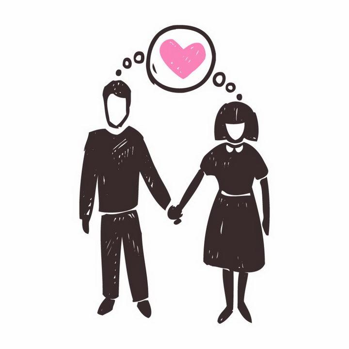 涂鸦手牵手的情侣情人节png图片免抠素材 人物素材-第1张