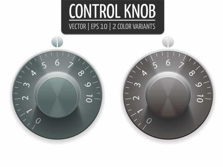 两款逼真的金属效果旋转按钮png图片免抠矢量素材