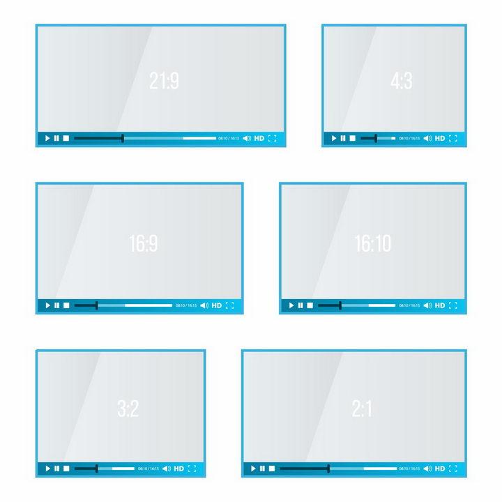 6款不同比例分辨率的播放器显示对比大小图png图片免抠矢量素材 IT科技-第1张