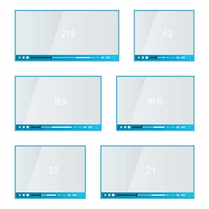 6款不同比例分辨率的播放器显示对比大小图png图片免抠矢量素材