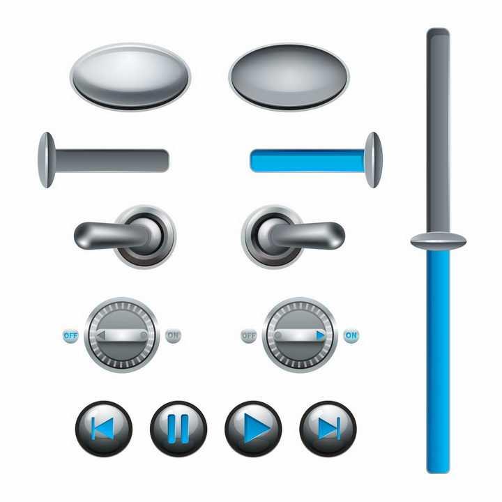 各种逼真的银灰金属色和蓝色旋钮开关png图片免抠矢量素材