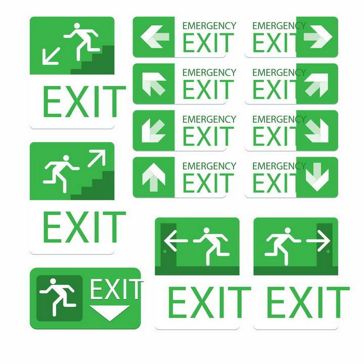 各种亮绿色安全逃生出口标志指示牌png图片免抠矢量素材 标志LOGO-第1张