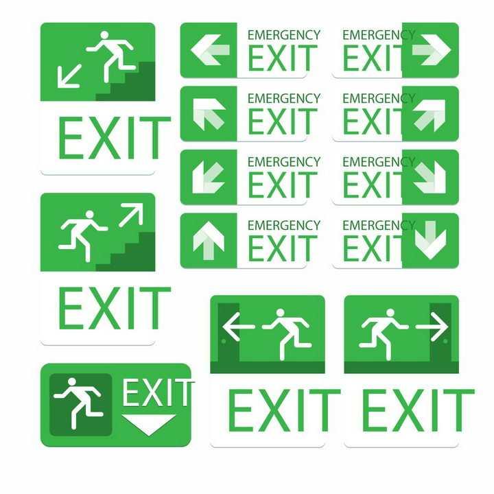 各种亮绿色安全逃生出口标志指示牌png图片免抠矢量素材
