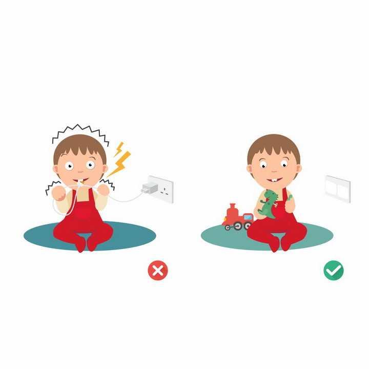 小心孩子触电家庭用电安全png图片免抠eps矢量素材