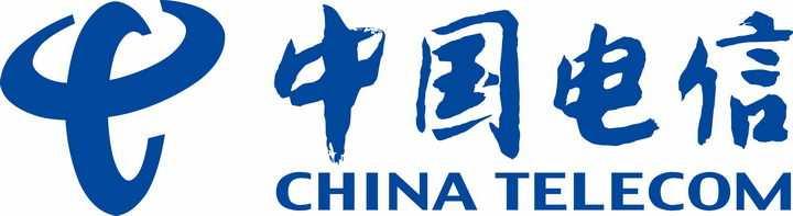 横版中国电信世界品牌500强logo标志png图片免抠素材