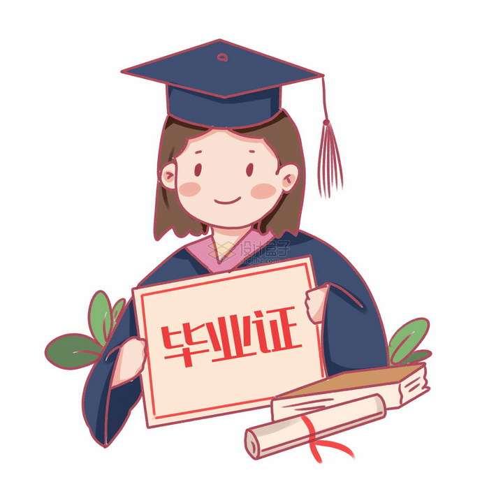 卡通女孩戴着博士帽学士帽拿着毕业证png图片免抠素材