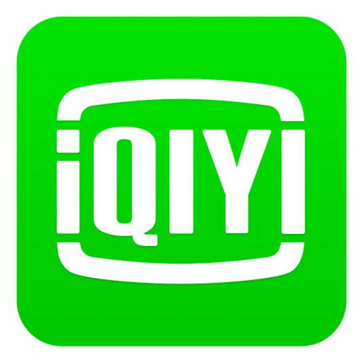 绿底白字爱奇艺logo png图片免抠素材