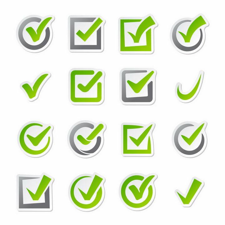 16款绿色对号标签贴纸png图片免抠矢量素材 按钮元素-第1张