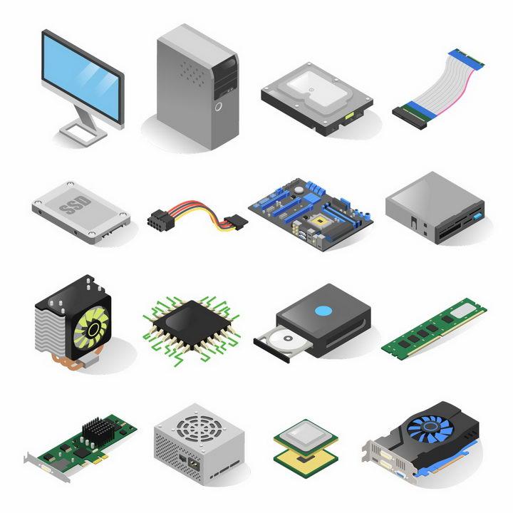 16款3D立体电脑硬盘连接线主板风扇内存CPU显卡等电脑配件png图片免抠矢量素材 IT科技-第1张