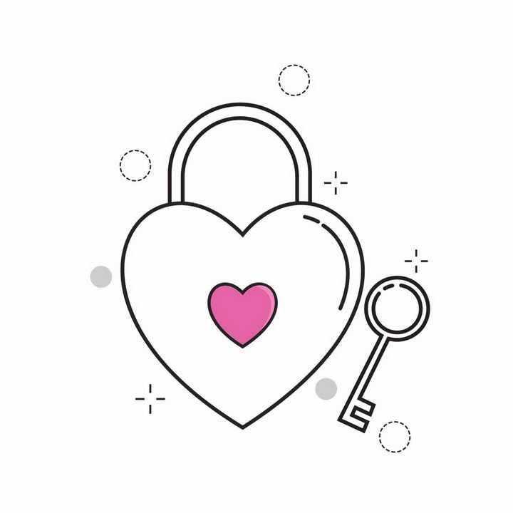心形锁和钥匙象征了爱情的唯一png图片免抠矢量素材