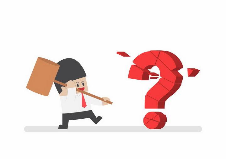 卡通商务人士拿着锤子击碎了红色问号png图片免抠矢量素材 商务职场-第1张