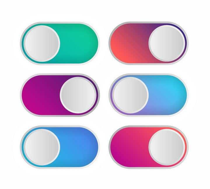 6款渐变色风格逼真滑动按钮png图片免抠矢量素材