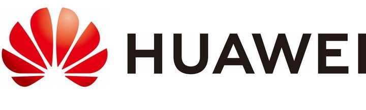 横版华为英文世界品牌500强logo标志png图片免抠素材