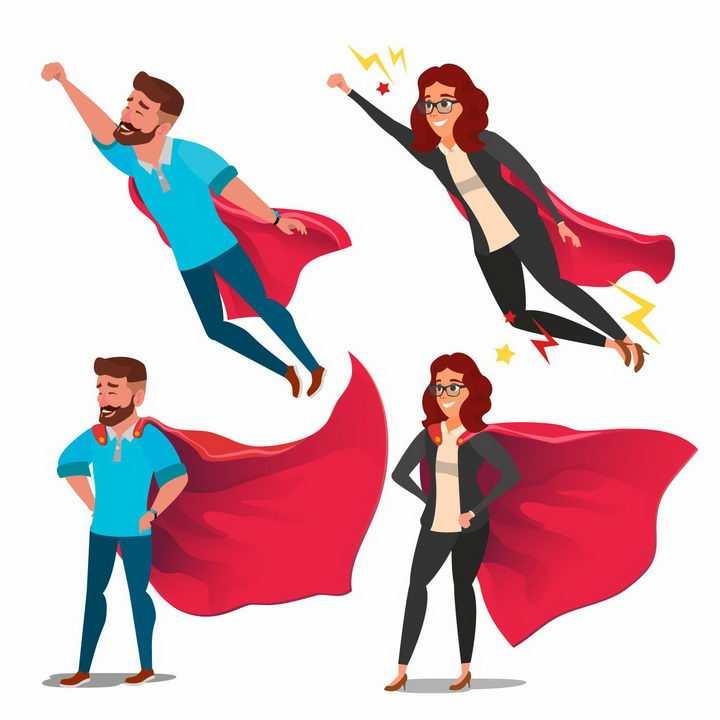 4款身披红色披风的职场人士每一个人都是超人png图片免抠矢量素材