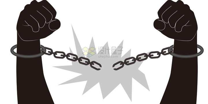 双手挣脱铁链枷锁png图片免抠素材